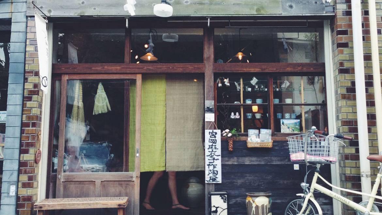 Strolling Around Tokyo