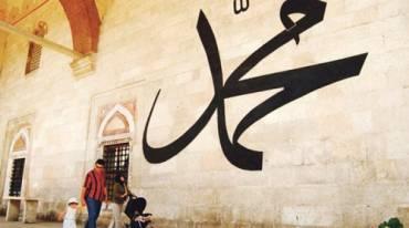 İslam Peygamberi hakkında doğru bilinen 10 yanlış
